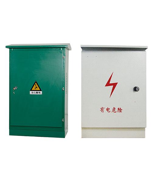 户外防雨式配电箱